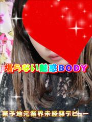 マナミ 読者モデル系女子