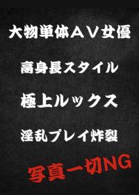 単体AV女優ラブちゃん