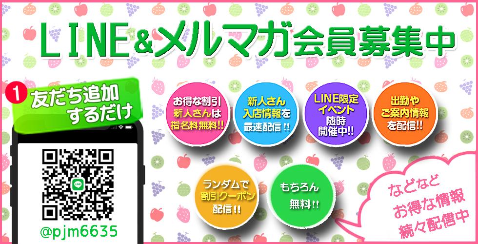 パジャマ de おじゃま(高松エステ・性感(出張))