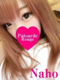 なほ 9/17入店(Palourde Rouge)
