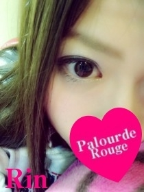 りん 2/11入店(Palourde Rouge)