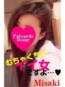 みさき 2/14入店(Palourde Rouge)