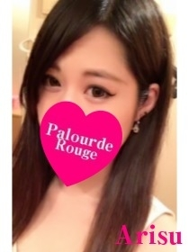 ありす (Palourde Rouge)