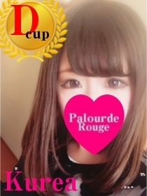 くれあ(Palourde Rouge)