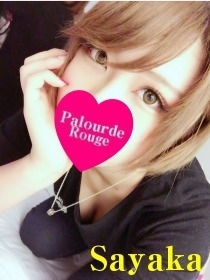 さやか(Palourde Rouge)
