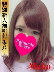 まこ(Palourde Rouge)