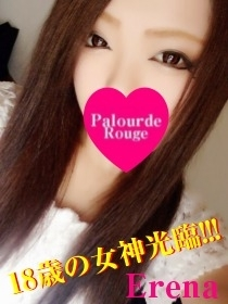 えれな(Palourde Rouge)