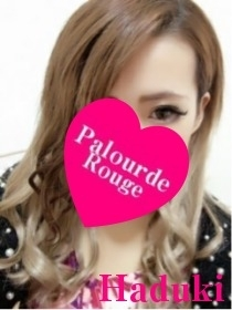 はづき(Palourde Rouge)