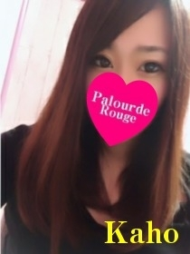 かほ 10/20入店(Palourde Rouge)