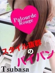 つばさ 11/11入店(Palourde Rouge)