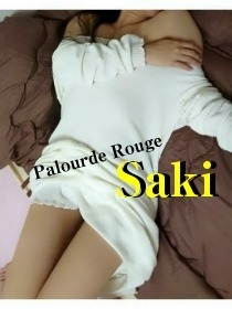 咲 11/17入店(Palourde Rouge)