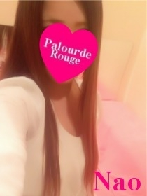 なお 11/21入店(Palourde Rouge)