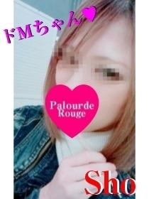 翔 12月3日入店(Palourde Rouge)