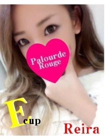 れいら(Palourde Rouge)