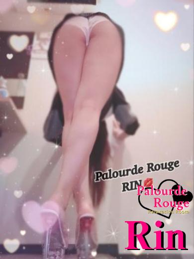 りん★★(Palourde Rouge)