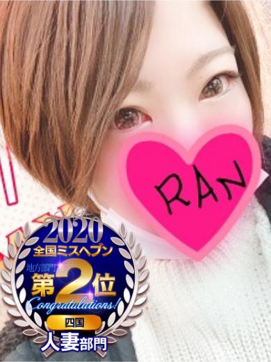 らん★★ (Palourde Rouge)