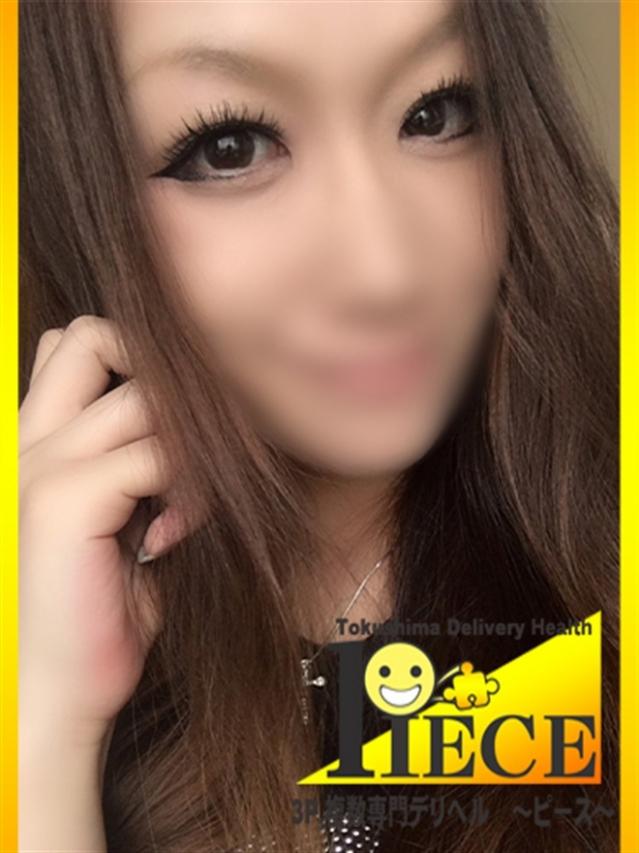 アム【至福のサービス】(3P・複数専門店 PIECE)