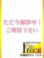 あゆみ(3P・複数専門店 PIECE)