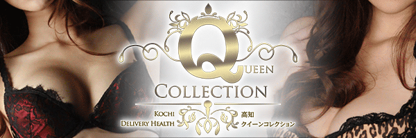 Queen Collection