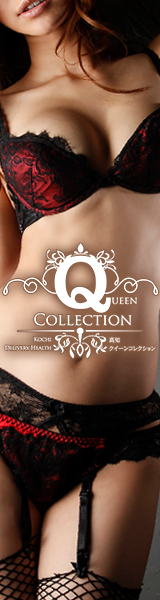 q_collection