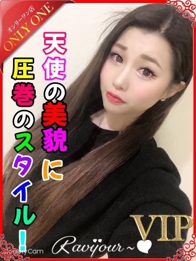 Manaまな(luxury)(Ravijour~♡)