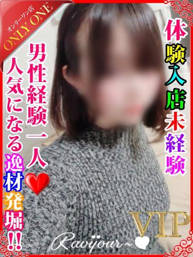 かな(luxury)(Ravijour~♡)