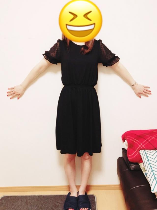 ゆうか (Yuuka)(出張メンズエステ RELAX)