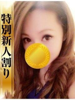 新人ゆきちゃん 2/9入店(リシャール)