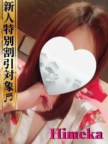 ひめか 3/20入店(リシャール)