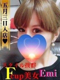 えみ 5/3入店(リシャール)