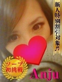 あんじゅ 5/12入店(リシャール)