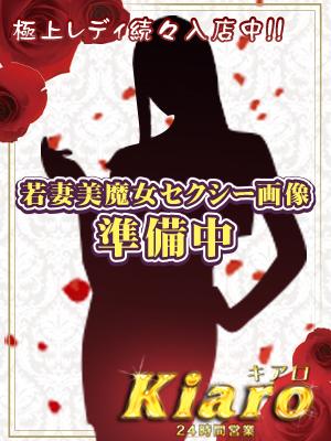 体験まゆな(西条・今治)(西条専門◆Kiaro24時!!)