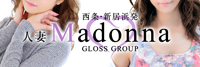 西条・新居浜 人妻Madonna-マドンナ-