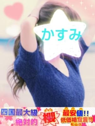 激安 櫻★かすみ(櫻)