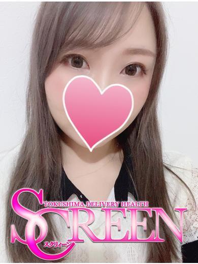 KAE(SCREEN スクリィーン (ファッションヘルス))