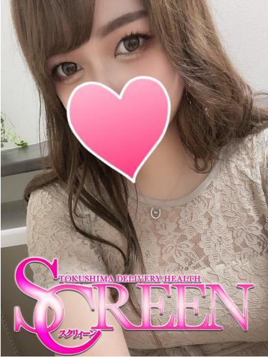 ARINA(SCREEN スクリィーン (ファッションヘルス))