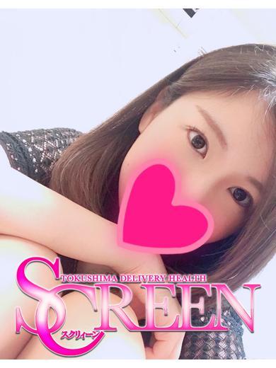 NANA(SCREEN スクリィーン (ファッションヘルス))