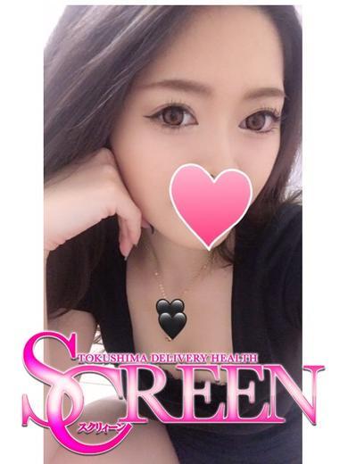 キキ(SCREEN スクリィーン (ファッションヘルス))