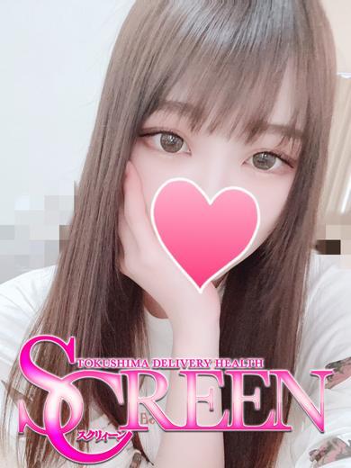 めい(SCREEN スクリィーン (ファッションヘルス))