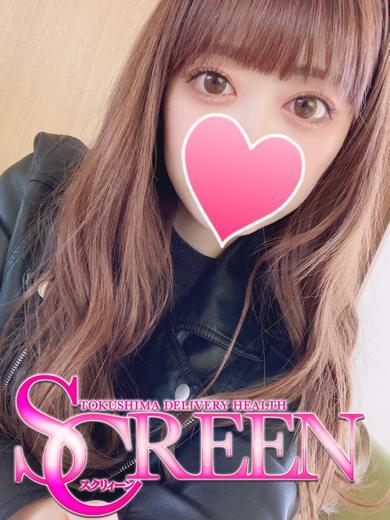 アユミ(SCREEN スクリィーン (ファッションヘルス))
