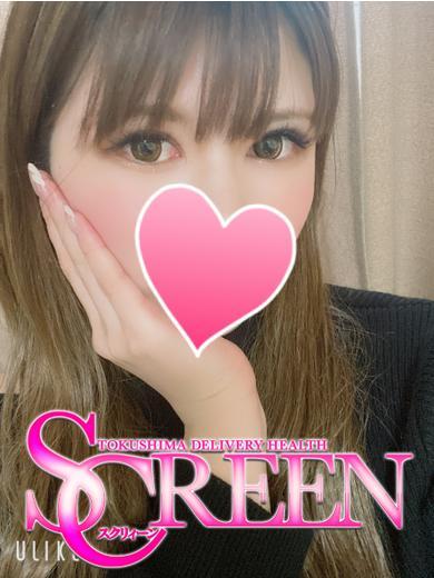 アユナ(SCREEN スクリィーン (ファッションヘルス))