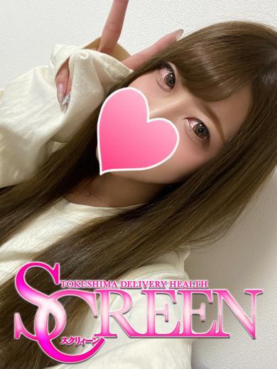 マユリ(SCREEN スクリィーン (ファッションヘルス))