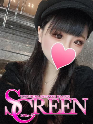 アヤネ(SCREEN スクリィーン (ファッションヘルス))