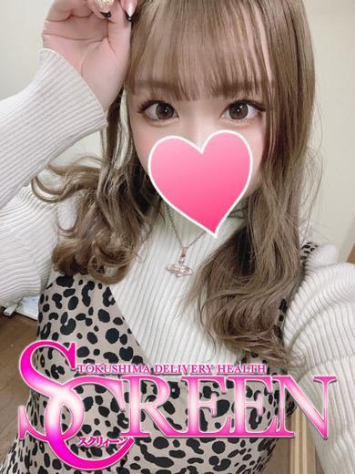 マユ(SCREEN スクリィーン (ファッションヘルス))