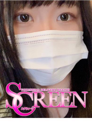 かなみ(SCREEN スクリィーン (ファッションヘルス))