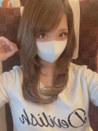 徳島県 デリヘル SCREEN スクリィーン EMIRI