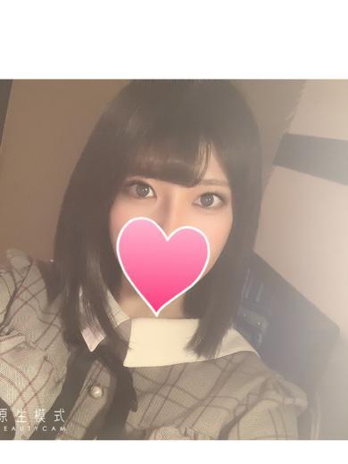 平高なほ【プレミアレディ】