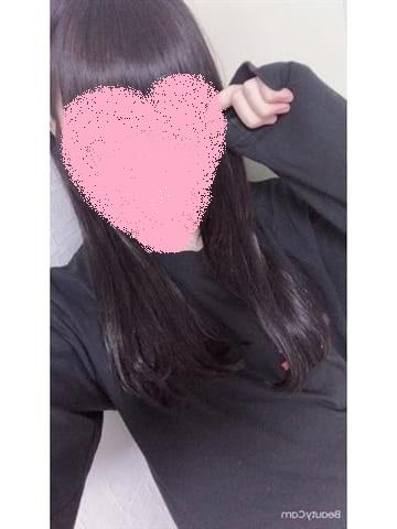 体験まりか(中・西讃 シークレット クリニック)