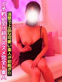 新人みいな【M女・即全裸コース】