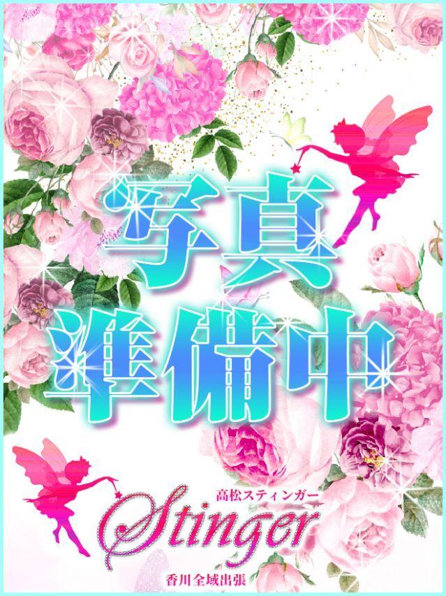 キレカワ極上人気姫★れみチャン